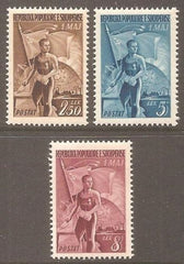 #509-511 Albania Labor Party (MNH)