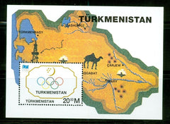 #51 Turkmenistan - Int'l Olympic Committee S/S (MNH)