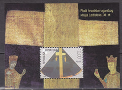 #532 Croatia - Robe of King Ladislaus, 11th Cent. S/S (MNH)