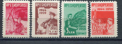 #548-551 Albania - 15th Anniversary of Albania's Liberation (MNH)