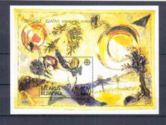 #54 Belarus - 1993 Europa: Contemporary Art, Paintings by Chagall S/S (MNH)