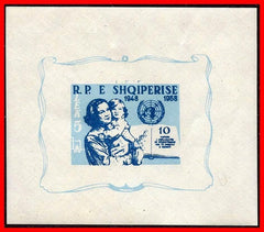 #552a Albania - Mother and Child, UN Emblem Imperf. M/S (MNH)