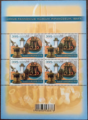 Hungary - 2016 Treasures of Hungarian Museums, Ibafa Pipe Museum M/S (MNH)
