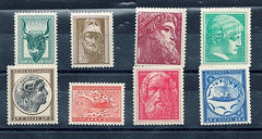 #574-581 Greece - Mythology (MNH)