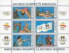 #57a Moldova - Barcelona Olympic Games S/S (MNH)