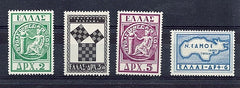 #582-585 Greece - School of Philosophy (MNH)
