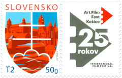 #767 Slovakia - 2017 Motif of the State, 25th Anniv. of Art Film Fest (MNH)