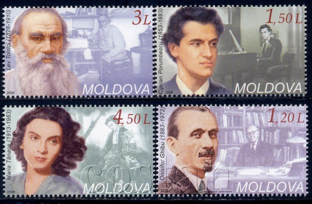 #592-595 Moldova - Famous People (MNH)