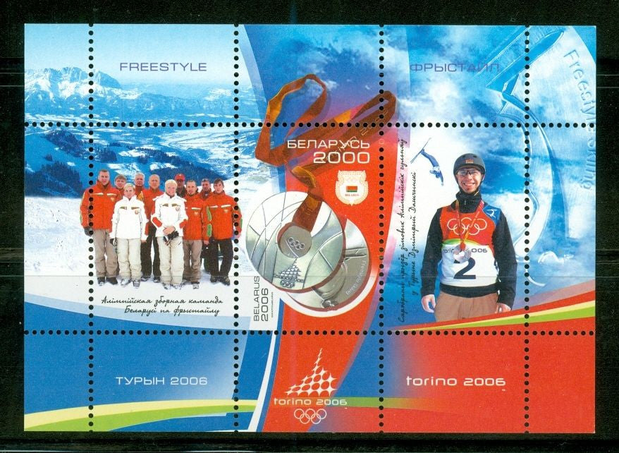 #597 Belarus - Medals at Winter Olympics S/S (MNH)