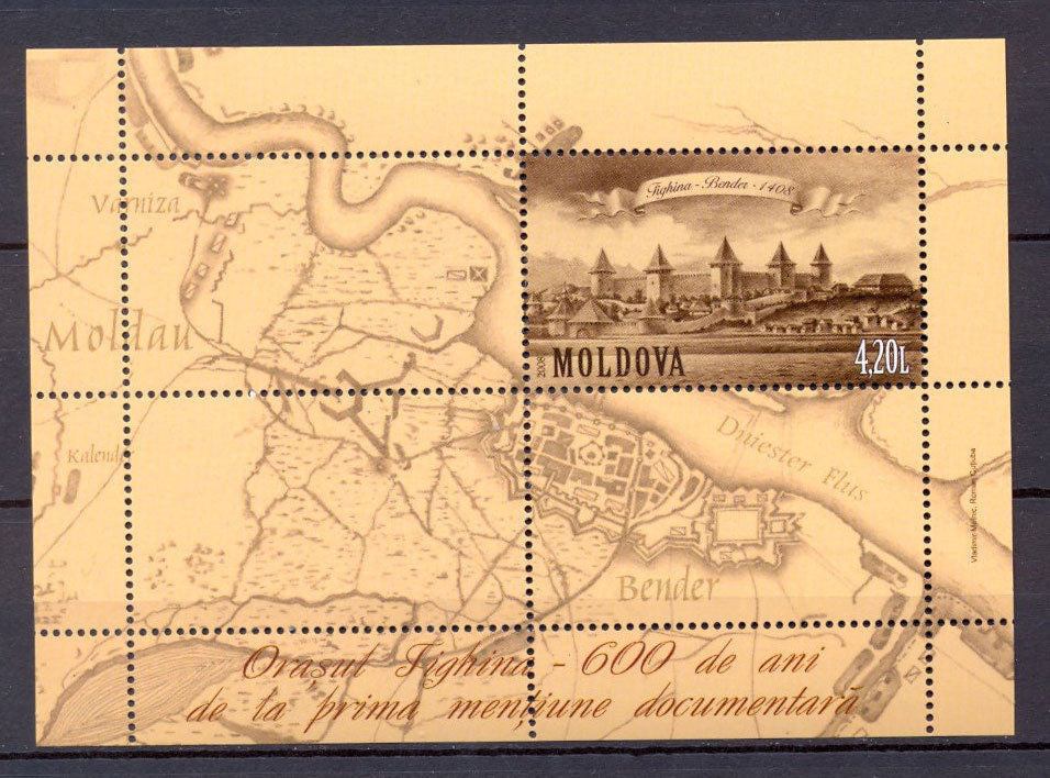 #597 Moldova - 600th Anniv. of Bender S/S (MNH)