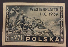 #B41 Poland - Last Stand at Westerplatte, imperf (Used)