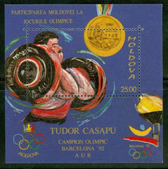 #60 Moldova - Olympics Weight Lifting Gold Medal S/S (MNH)