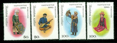 #61-64 Kyrgyzstan - National Costumes (MNH)