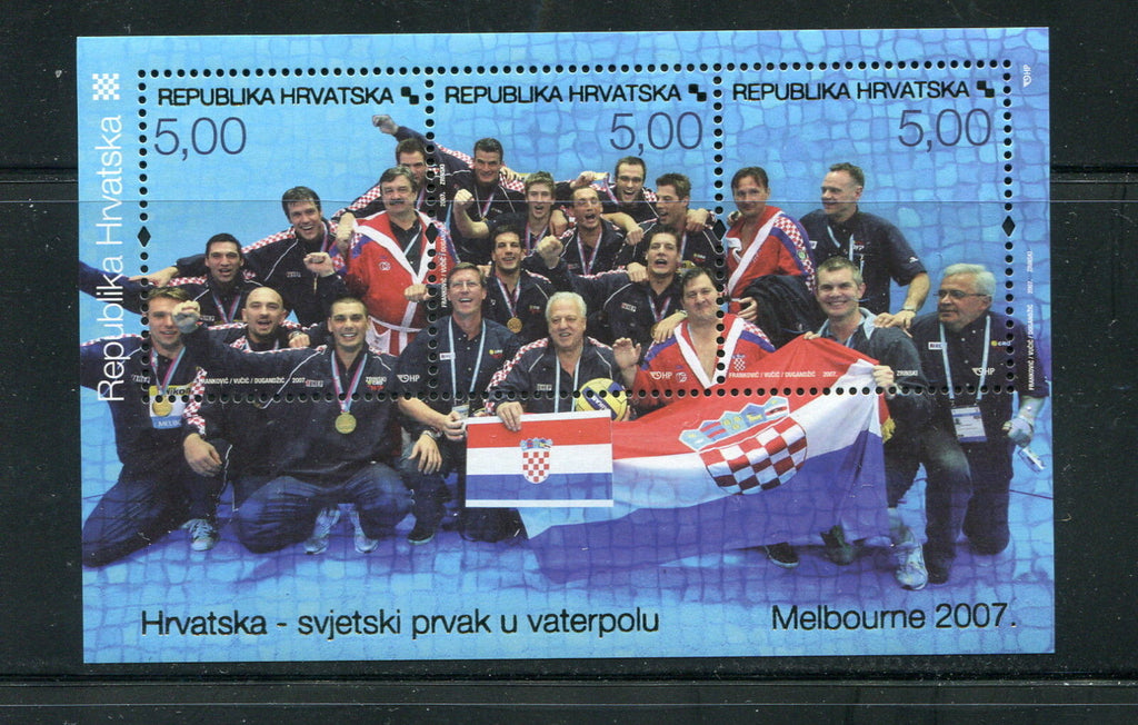 #651 Croatia - World Championship Victory, Water Polo S/S (MNH)