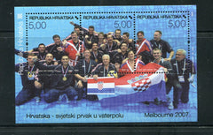 #651 Croatia - Water Polo S/S (MNH)