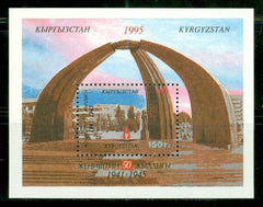#66 Kyrgyzstan - End of World War II S/S (MNH)