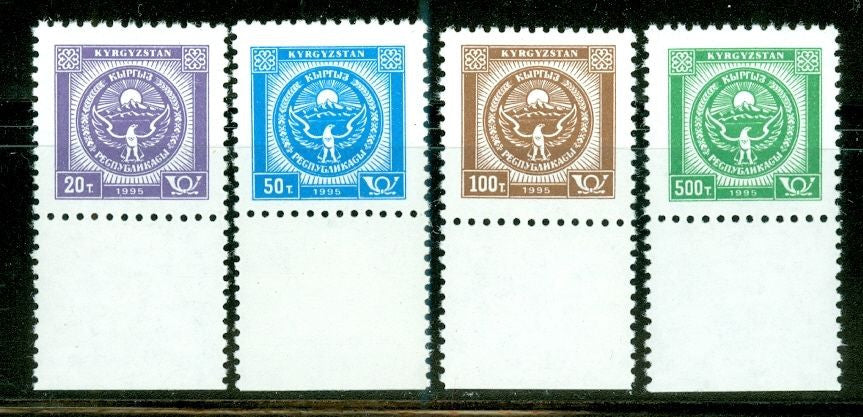#68-71 Kyrgyzstan - National Arms (MNH)