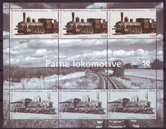 #767 Croatia - Steam Locomotives M/S (MNH)
