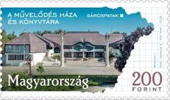Hungary - 2018 Regions and Towns, Set of 3 (MNH)