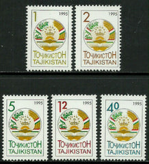 #79-83 Tajikistan - New National Arms (MNH)