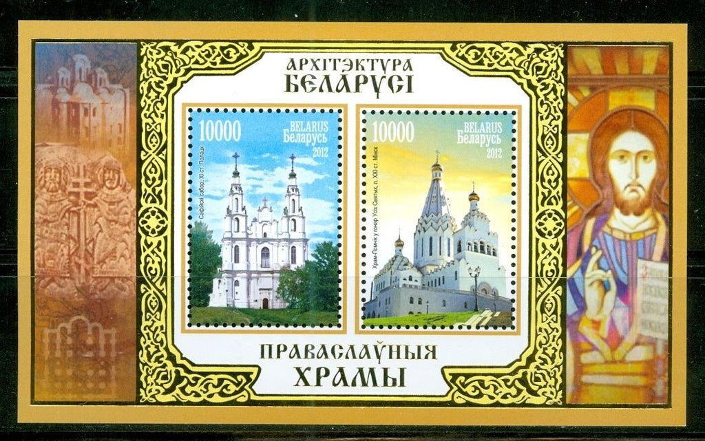 #795 Belarus - Orthodox Churches S/S (MNH)
