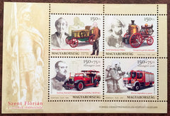 #4394 Hungary - 2016 Youth Philately: Fire Fighting M/S (MNH)