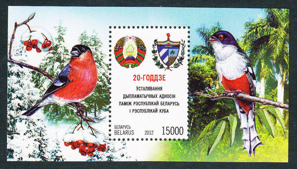#826 Belarus - Diplomatic Relations with Cuba, 20th Anniv. S/S (MNH)