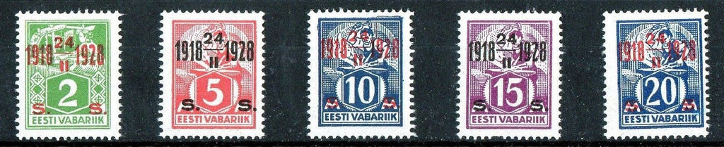 #84-88 Estonia - Stamps of 1922-25 Surcharged (MLH)
