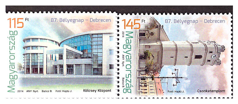 #4312-4313 Hungary - 87th Stamp Day, Debrecen Set (MNH)