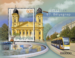 #4314 Hungary - 87th Stamp Day, Debrecen S/S