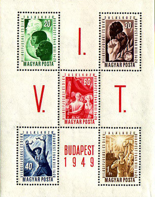#855b Hungary - World Festival of Youth and Students S/S (MNH)