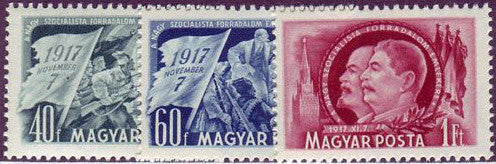 #979-981 Hungary - 34th Anniv. of the Russian Revolution, Set of 3 (MNH)