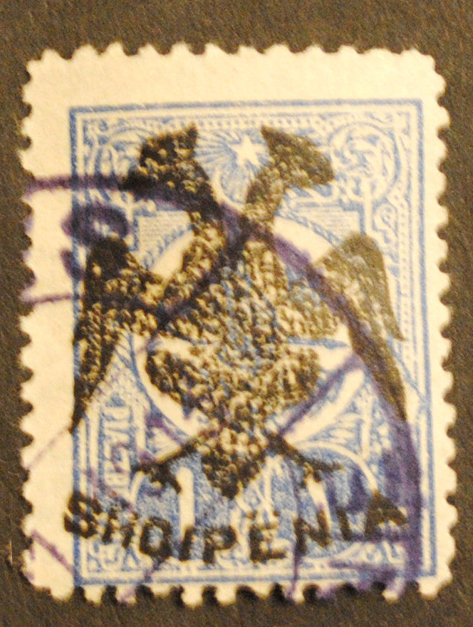 #7 Albania - First Issue (Used)