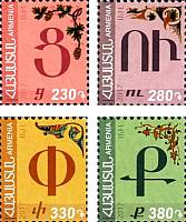 #1110-1113 Armenia - Armenian Alphabet Type of 2012, Set of 4 (MNH)