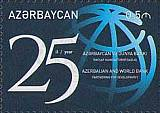#1140 Azerbaijan - Partnership For Development Between Azerbaijan and World Bank (MNH)