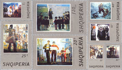 #1604-1611 Albania - Albanian Paintings (MNH)