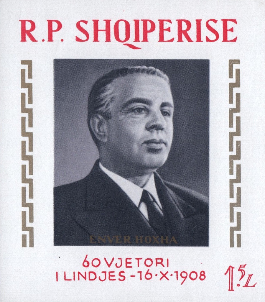 #1190 Albania - 60th Birthday of Enver Hoxha, Imperf S/S (MNH)