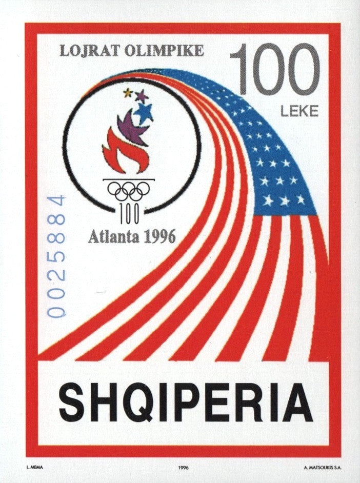 #2514 Albania - 1996 Summer Olympic Games (MNH)