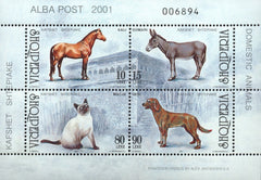 #2651 Albania - Domestic Animals, Sheet of 4 (MNH)