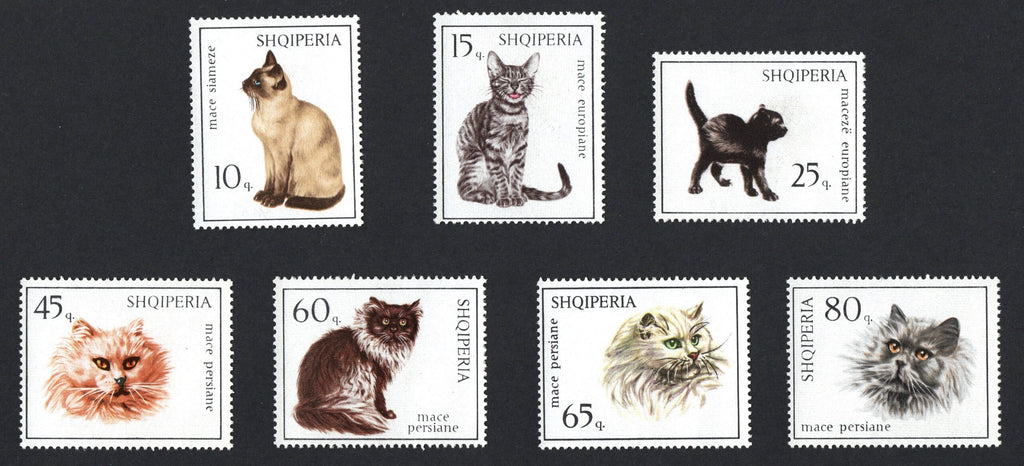 #965-971 Albania - Cats, Set of 7 (MLH)