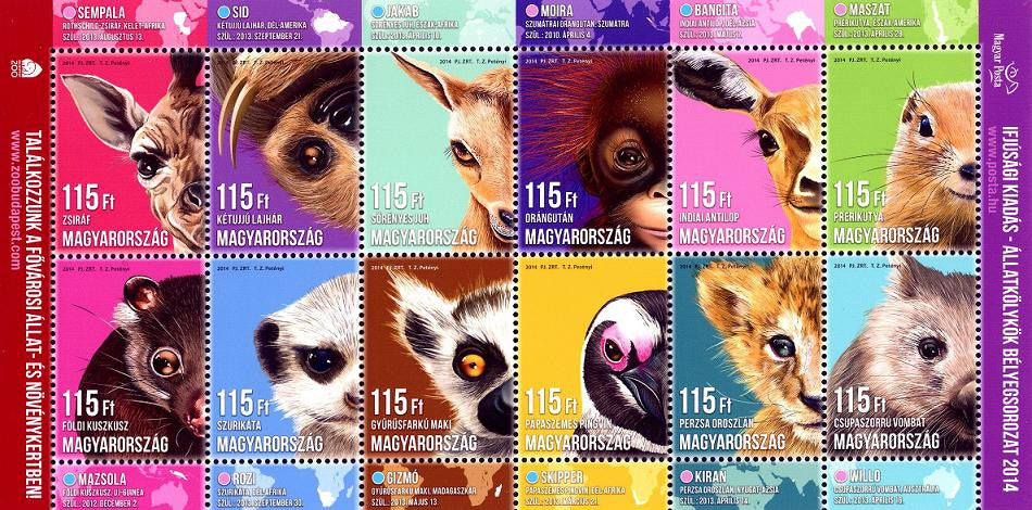 #4306 Hungary - 2014 Animal Cubs I M/S (MNH)