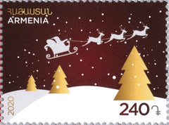Armenia - 2020 Christmas and New Year's, Single (MNH)