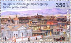 Armenia - 2020 Europa: Ancient Postal Routes (MNH)