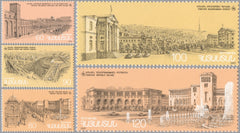 #515-519 Armenia - Views of Yerevan (MNH)