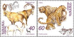#530-531 Armenia - Endangered Fauna, Set of 2 (MNH)