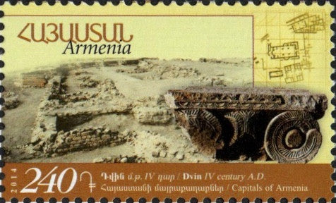 #1006-1007 Armenia - Ancient Capitals of Armenia (MNH)