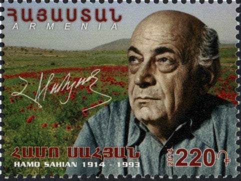 #1008-1009 Armenia - 2014 Literature, Set of 2 (MNH)