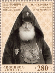 #1128 Armenia - Kevork V, Catholics of Armenian Apostolic Church (MNH)