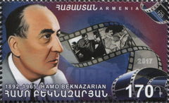 #1106 Armenia - Hamo Beknazarian, Film Director and Actor (MNH)