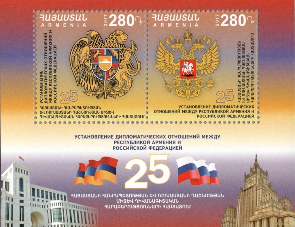 #1118 Armenia - Diplomatic Relations w/ Russia, 25th Anniv. S/S (MNH)